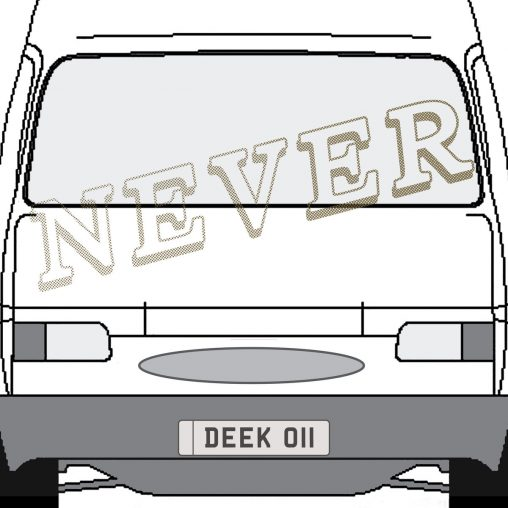 Never – Don't Touch Me Now –deek011